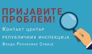 Kontakt centar republičkih inspekcija - Portal preduzetništva