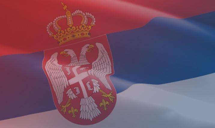 Zastava Republike Srbije - Portal preduzetništva